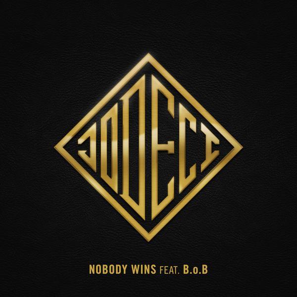 jodeci-nobody-wins